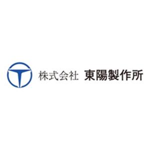 株式会社 東陽製作所