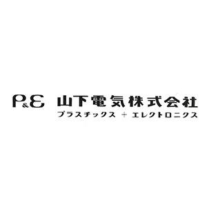 山下電気株式会社