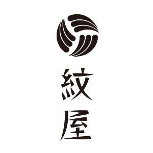 紋屋株式会社