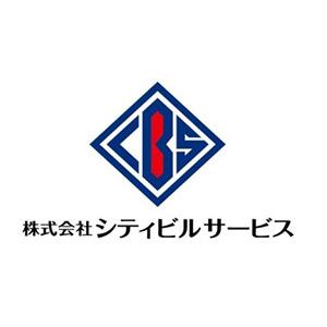 株式会社シティビルサービス